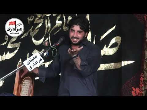 Zakir Syed Imran Haider Kazmi I Majlis 12 Safar 2018 | YadGar Masiab I Shahadat Bibi Sakina S.A