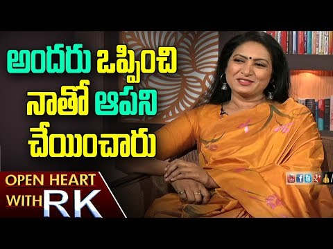 Senior Actress Aamani About a Incident While Film Making | Open Heart With RK | ABN Telugu