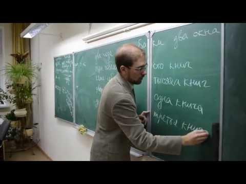 Видеоуроки русского языка за 8 класс - видео