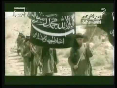כך מכשירים את דור העתיד של הטרוריסטים באל קאעידה