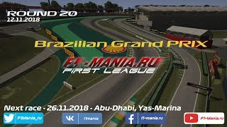 Assetto Corsa ACF1 Mania 2018 Brazil Grand Prix 1st League