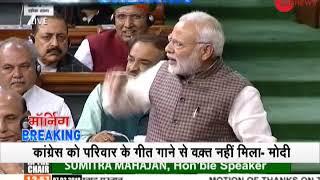 Morning Breaking: PM Modi attacks Congress in his speech at Rajya Sabha