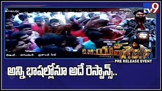 Public response on KGF trailer at Pre Release Event