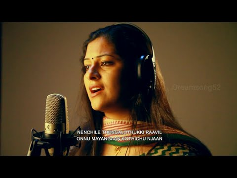Nidra, Malayalam Light Music, Female video