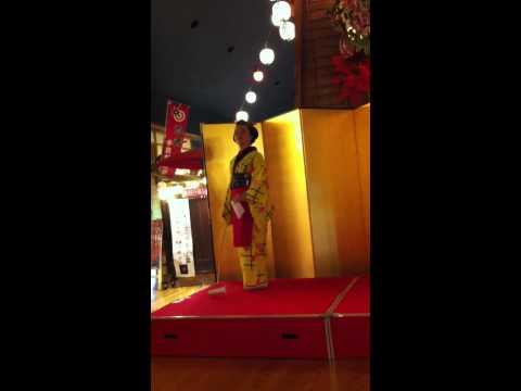 Oedo Onsen Monogatari Kimono Girl in cute Action