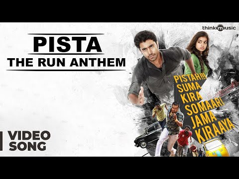 Neram Songs | Pista The Run Anthem Video Song | Nivin Pauly, Nazriya Nazim