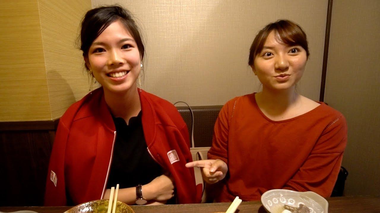 Познакомиться с японкой в россии