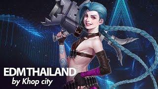 EDM Thái Lan Cực Mạnh Gây Nghiện Cho Mùa Hè Sôi Động ⛱️🌊  Best EDM Melody Mix 2019