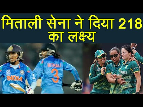India Women Vs South Africa Women 1st ODI: India 213/7, Smriti Mandhana  Slams 84 | वनइंडिया हिंदी