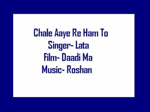 Chale Aaye Re Ham To- Lata (Daadi Ma)
