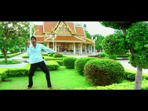 Maa Alludu Very Good Movie - Muthyala Pallakilo Video Song |...
