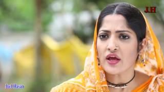 Khandani Fokir   খানদানী ফকির   Bangla Natok 2017   ft Aa Kha Mo Hasan & Humaira