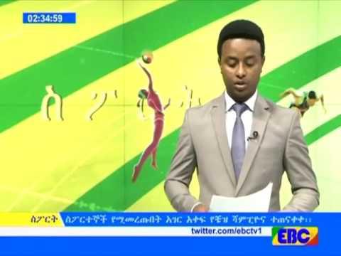 Sport news 10 2008