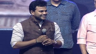 mp-ram-mohan-naidu-speech-srimanthudu-success-meet-live-exclusive