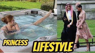 Saudi Arabian Princess Ameera Al-Taweel Lifestyle 2018    Biography   Cars    house  Dating Husband