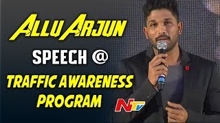 Allu Arjun Speech at Traffic Awareness Program