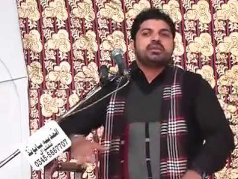 HUM Shia Ap Rasulullah SAW Ko Kya Samjty Hein BY Allama Asif Raza Alvi