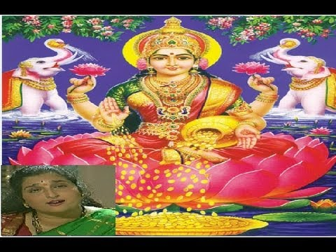 Maha Lakshmi Ki Katha By Anuradha Paudwal I Shubh Deepawali video