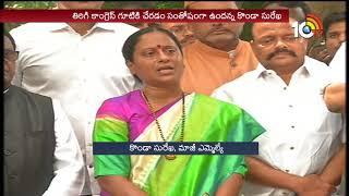 తిరిగి కాంగ్రెస్ గూటికి చేరడం సంతోషంగా ఉంది..| Konda Couples Joined In T Congress Party