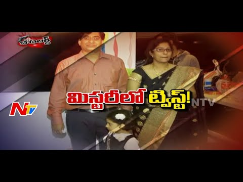 New Twist in Hyderabadi Women & Son Suicide in Australia - Be Alert - NTV