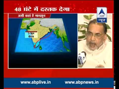 India is all prepared to tackle with the situation of scarce rains: Radha Mohan Singh