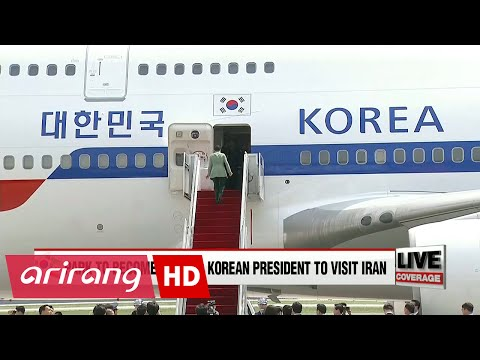 Intro for special coverage on President's Iran Visit