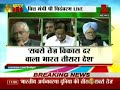 Zee News : Union Budget 2013 Part - 1