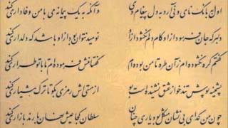 حافظ- غزل ۱۹۱- آن کیست کز روی کرم با ما وفاداری کند
