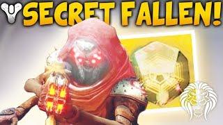 Destiny 2: SECRET CORRUPTED FALLEN? Engram Limits, Glimmer Cap, Nightfall & Raid Matchmaking