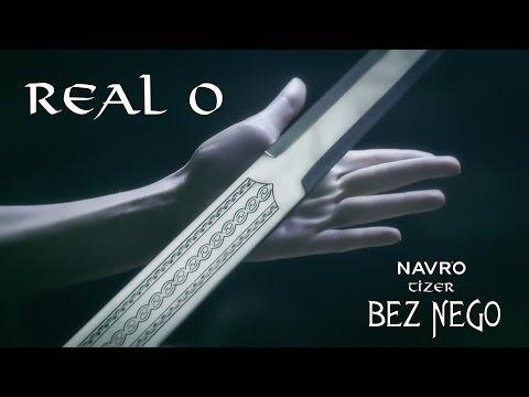 Тизер! REAL O / Реал О - Без него