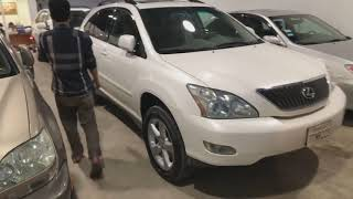 SecondHand Cars for Sale & Loan | 2003 Lexus RX300 full Option | 2005 Lexus RX330 half full Gold