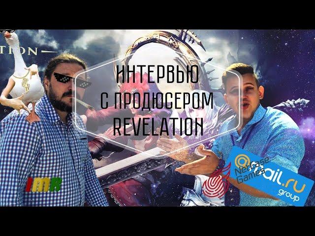 IMRastafari Live - Интервью с продюсером Revelation Online. Про PVE, PVP и Крафт
