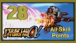 Super Robot Taisen Alpha 2 Walkthrough V Net Route Scenario 28 Life That Hangs From My Fist