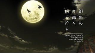 Tenrou: Sirius the Jaeger video 3