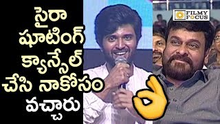 Vijay Devarakonda Superb Speech about Chiranjeevi and Sye Raa Movie @Geetha Govindam Success Meet