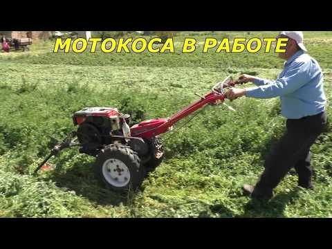РОТОРНАЯ МОТОКОСА В ДЕЙСТВИИ НА МОТОБЛОКЕ FORTE нSD1G-101