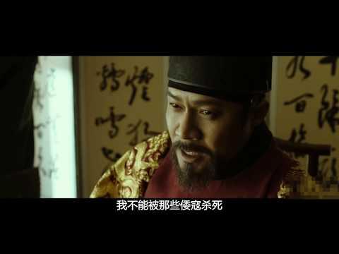 【代立軍】壬辰倭亂,朝鮮國王:我死也要死在大明