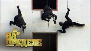 Пейнтболисты против спецназа | На пределе с Александром Колтовым