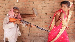 Bhojpuri Comedy || #बुड़वा बन्दूक से मर्लस एक मछर टुटल पाख || कसम से पहली बार | khesari 2 || Neha ji