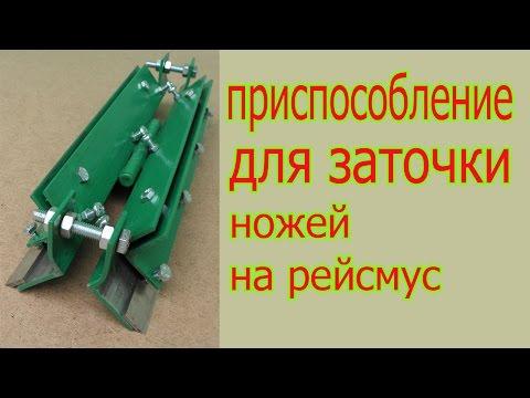 Станок для заточки ножей для строгального станка своими руками