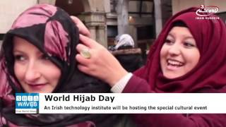 Irish technology institute to mark World Hijab Day
