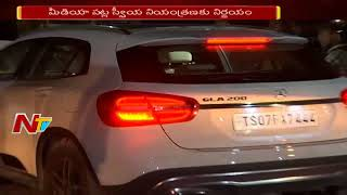 Megastar Chiranjeevi Hold Emergency Meeting With Tollywood Heroes @ Annapurna Studio | Casting Couch