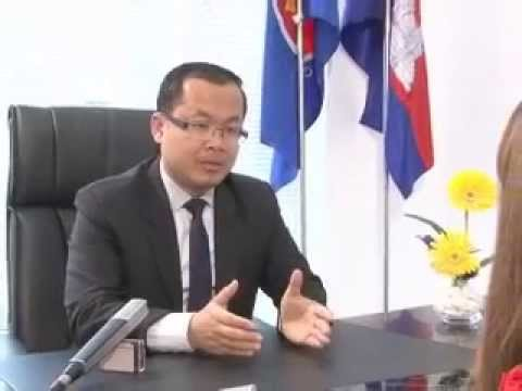 Cambodia ASEAN International Institute