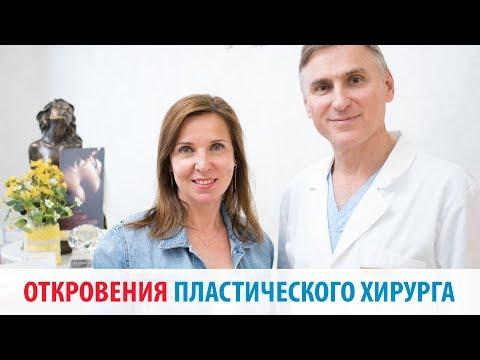 Опасные и устаревшие методики: Нити, Увеличение губ, Подтяжка лица, Блефаропластика