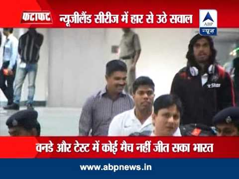 Team India returns home from New Zealand after dismal tour