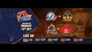 Global Kabbadi League LIVE Match |  California Eagles V/s Black Panthers | PTC Punjabi Gold