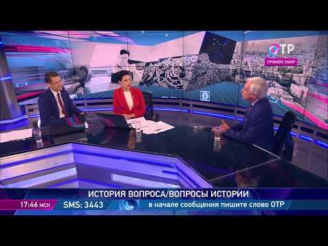 Леонид Млечин - о 70-летии Израиля. Какую роль сыграл СССР?