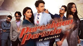 Pareshan Parinda Theatrical Tralier