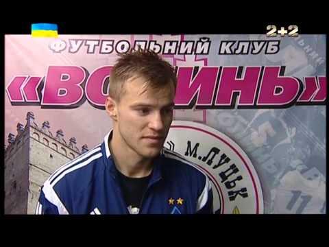 Ярмоленко пояснив, як Буяльському вдалося забити супергол Волині