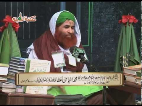 Madani Muzakra (Islamic Questions & Answers) - Itikaf k Madani Phool - Maulana Ilyas Attar Qadri